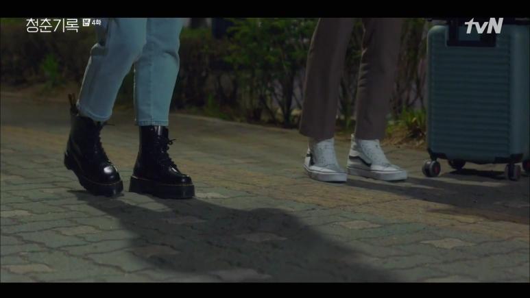 Park So Dam Boots