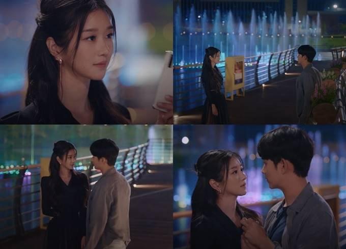 Seo Ye Ji's earring