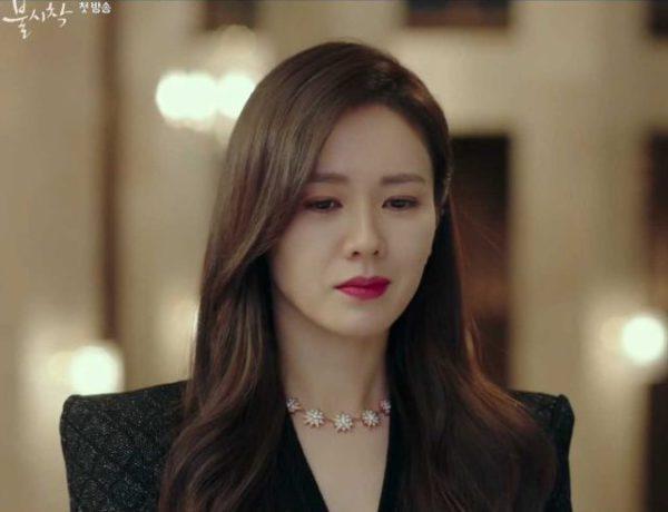 Vòng cổ Son Ye Jin Crash Landing on You Ep1 (Penélope Cruz Moonsun Chain)
