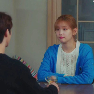 Park So Dam Cardigan in Record of Youth Ep13 (LUCKY CHOUETTE Heart Hole Stitch Cardigan)