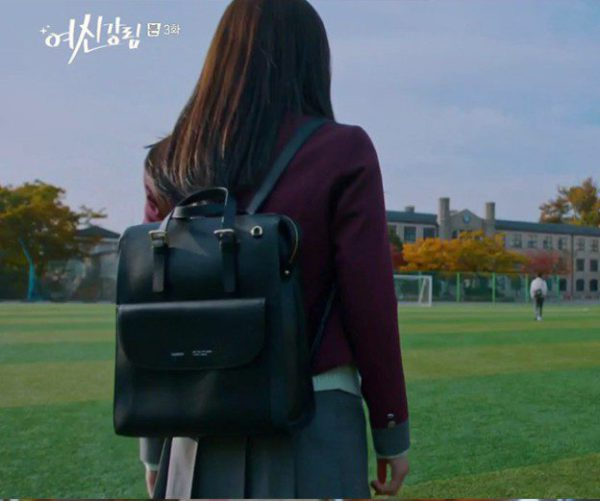 True Beauty Moon Ga Young's cute backpack is by brand LAPALETTE
