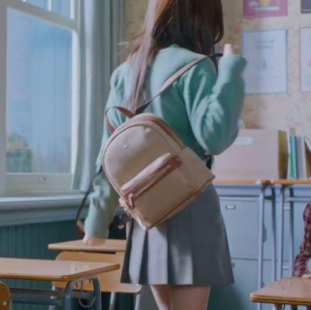 True Beauty Moon Ga Young cute beige backpack is attractive