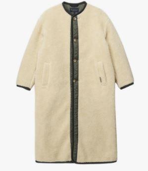True Beauty Moon Ga Young cute long coat is trendy