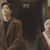 Cô ấy sẽ không bao giờ biết Won Jin Ah áo cổ chữ V siêu thanh lịch