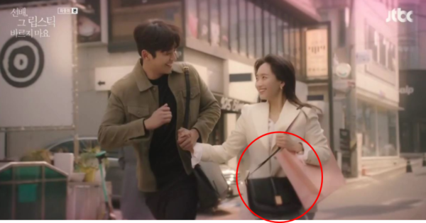 Ela nunca saberia que a bolsa de ombro Won Jin Ah era completamente elegante