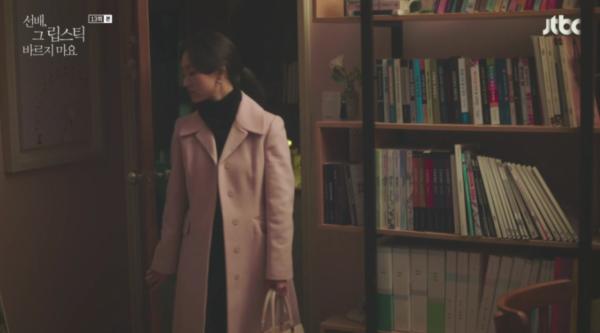 Cô ấy sẽ không bao giờ biết Won Jin Ah áo khoác cashmere hoàn toàn hấp dẫn