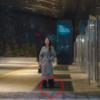 Ela nunca saberia que calças largas Won Jin Ah definitivamente elegantes
