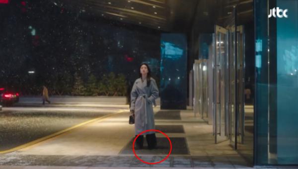 Cô ấy sẽ không bao giờ biết Won Jin Ah quần ống rộng chắc chắn sang trọng