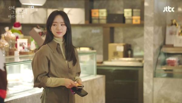 Ela nunca conheceria a lã marrom Won Jin Ah completamente estilosa