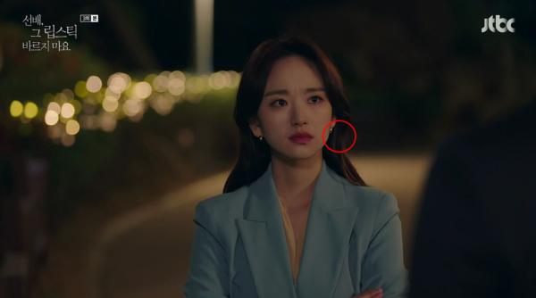 Cô ấy sẽ không bao giờ biết được đôi bông tai hình giọt nước của Won Jin Ah thực sự hấp dẫn