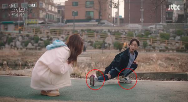 Ela nunca saberia que os tênis Won Jin Ah são absolutamente atraentes