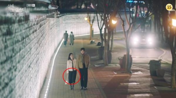 Cô ấy sẽ không bao giờ biết Won Jin Ah Crop Pants thực sự sang trọng