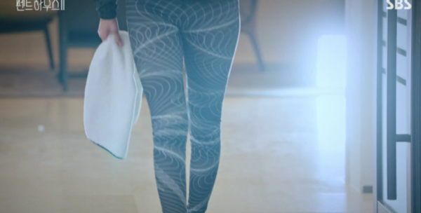 Penthouse Lee Ji Ah lifestyle graphic leggings absolutely attractive