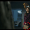 A bolsa Vincenzo Jeon Yeo Bin é absolutamente estilosa