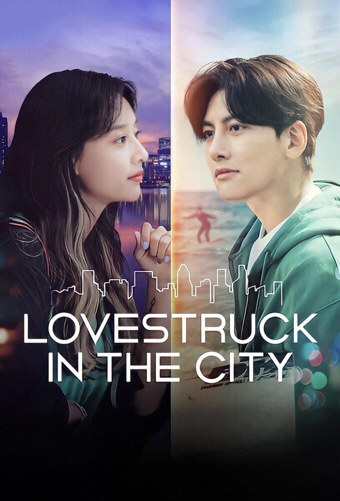 [Lovestruck in the city]