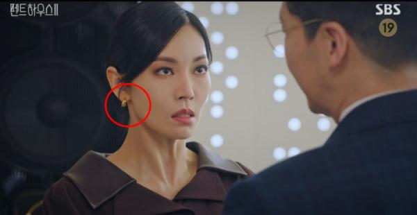 Penthouse Kim So yeon tangled earrings definitely classy