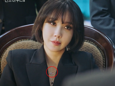 Penthouse Lee Ji Ah necklace totally attractive