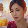 Penthouse Kim So yeon com brinco bola absolutamente elegante