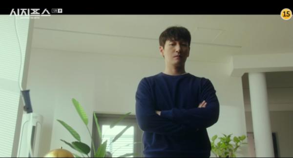Moletom de algodão marinho SISYPHUS Cho Seung Woo completamente notável