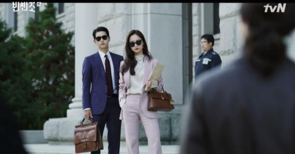 Calça de lã Vincenzo Jeon Yeo Bin completamente estilosa