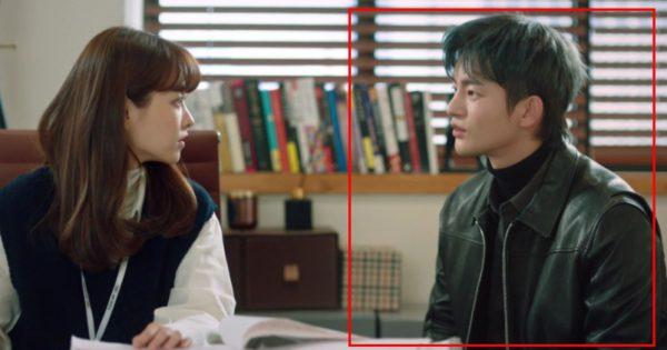 Doom At Your Service A jaqueta de couro preta de Lee Seo In Guk é verdadeiramente estilosa