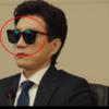 Kacamata Sekolah Hukum Kim Myung Min sangat berkelas