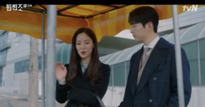 ソン・ジュンギのガールフレンドは弁護士ですか? 噂はまだ熱くて人気があります。
