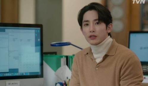 Doom At Your Service Lee Soo Hyuk beige sweather is best for man