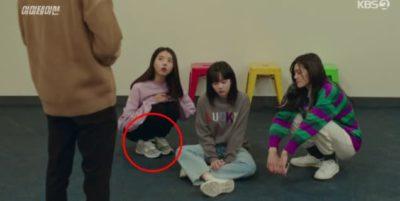 هل تلاعبت سيو يي جي بصديقها السابق؟