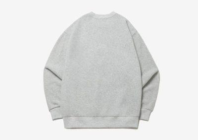Imitation Lim Na Young graues Sweatshirt ist super süß