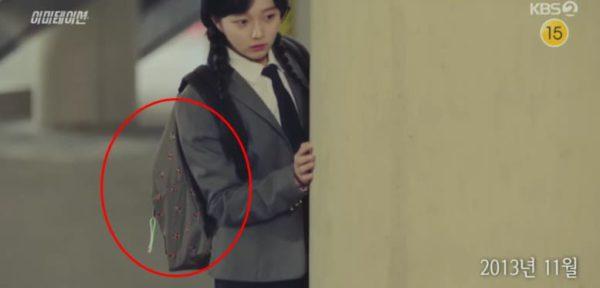 Le sac à dos Imitation Jeong Ji So est un article absolument populaire