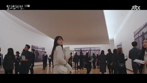 อย่างไรก็ตาม Han So hee white bage เป็นไอเท็มยอดนิยมอย่างแน่นอน
