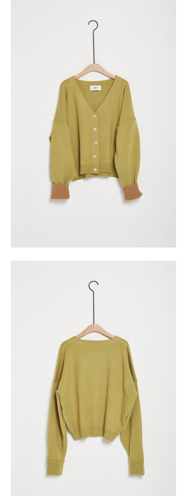 อย่างไรก็ตาม เสื้อคาร์ดิแกนสีมะนาว Han So hee เป็นที่นิยมอย่างมาก