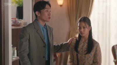Seo Ye Ji Liebesgeschichte wird jeden Tag heiß