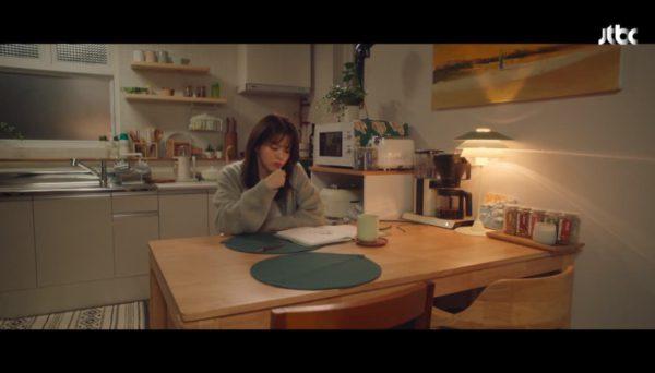 Dennoch Han So Hee MOHAIR WOOL STRICK CARDIGAN ist einfach wunderschön