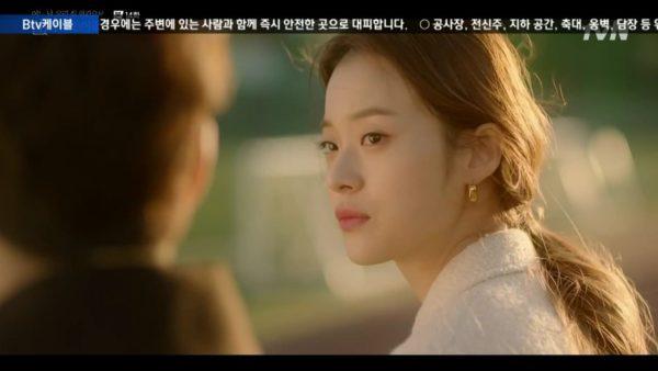 ดูมที่ Your Service ต่างหูแบบแหวน Shin Do Hyun สวยมาก