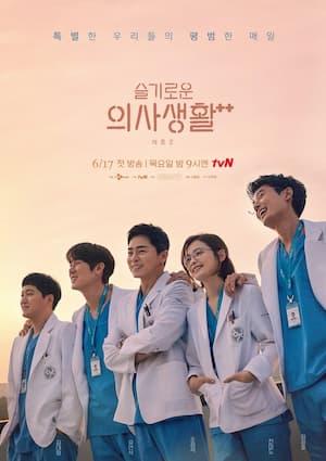 [Hospital Playlist]