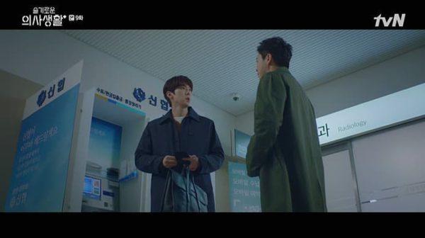 Hospital Playlist Yoo Yeon Seok padding liner mac coat มีความหรูหรามาก