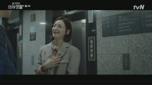 Hospital Playlist เสื้อ Jeon Mi Do andre เป็นมหากาพย์อย่างแท้จริง