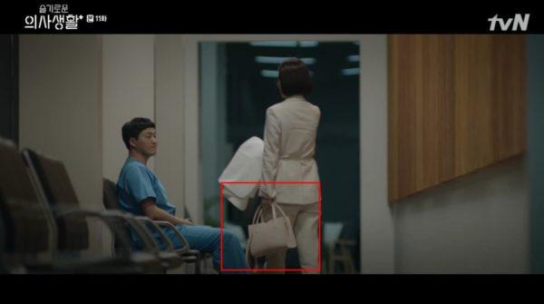 เพลย์ลิสต์โรงพยาบาล Jeon Mi Do MINI HARRY IVORY BAG สวยมาก