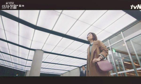 Hospital Playlist Jeon Mi Do Saddle Bag is super elegant