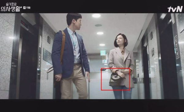 Hospital Playlist Jeon Mi Do Basket Bag is literally exquisite