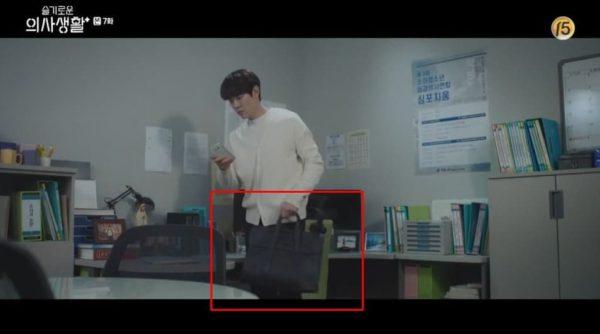 Hospital Playlist Yoo Yeon Seok Metropolitan Portfolio With Signature Canvas Blocking is very elegant