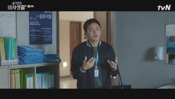 เพลย์ลิสต์โรงพยาบาล Cho Jung Seok MADE IN ENGLAND BOMBER JACKET มีสไตล์อย่างสมบูรณ์