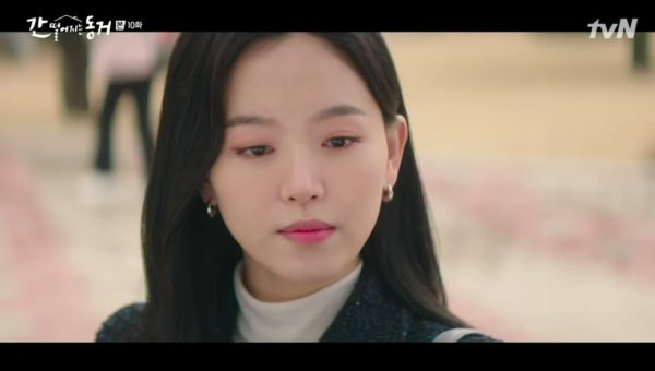 My Roommate Is A Gumiho Kang Han Na White Earring is absolutely attractive